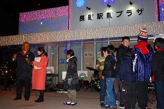 2012_12_01_0568.jpg