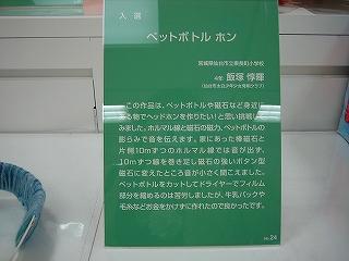 s-IMG_8840.jpg